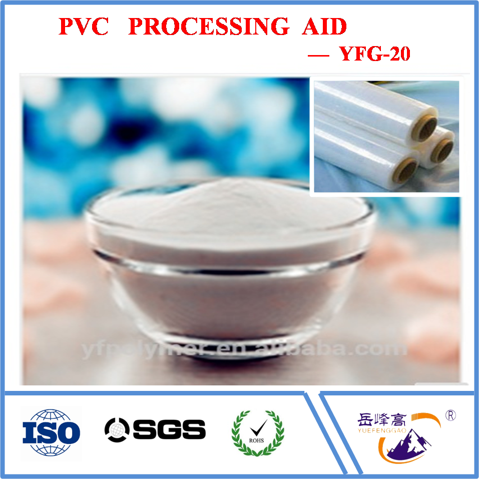 Acrylic impact modifier processing Aid YFG-20 for PVC clear film