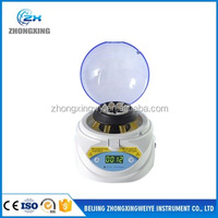 SELON MANUAL CENTRIFUGE MACHINE, DESKTOP MINI CENTRIFUGE, LOW SPEED CENTRIFUGE