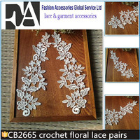 CB2665 Factory Wholesale Lace Type Product White Appliqued Pairs Corded Bridal Lace Trim for Lace Garment