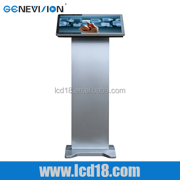 21.5 inch smart Advertising Players totem with Korea imported LG LC Panel