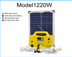 2016 SG-1220W-DC DPL-Energy portable solar power generator