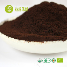 2017 Hot New Product organic 99% Shell Broken Rate Herbal Ganoderma Spores Powder Extract