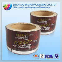 laminated stretch protective anti glare film roll for packaging