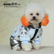 best selling products pet dog clothes puppy pet accessories for small animals