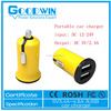 Mobile accessories dc 5V 2.4A dual usb car charger for android and mp3 player