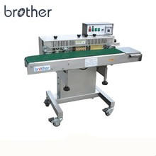 FRW200 Heavy duty horizontal aluminum foil plastic pouch solid inker continuous band sealing machine bag sealer