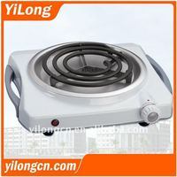 hot plate / electric stove / hot plate cooking(HP-1541S1)