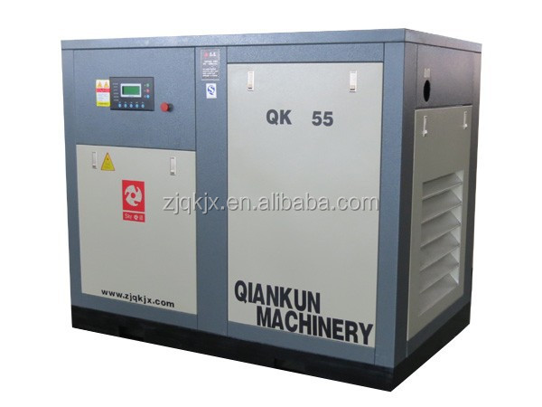 China factory high quality electric powered screw type compressor with dryer