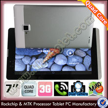 Cheap China 7 inch Quad core 8G Android 4.2 wall mounted android tablet