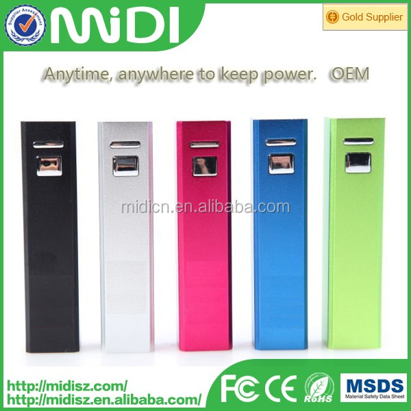 2600mah power bank gold manufacturers external battery charger power bank for samsung galaxy s4