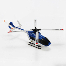 WLtoys 2.4g 6ch rc helicopter with wifi camera