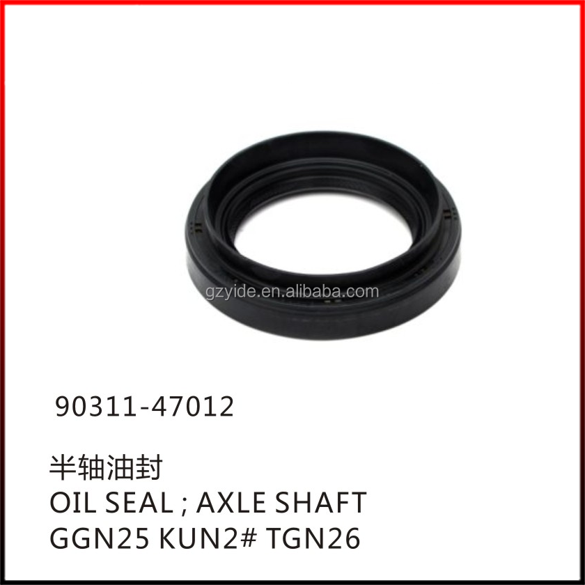 TOYOTA HILUX OIL SEAL;AXLE SHAFT/OE:90311-47012