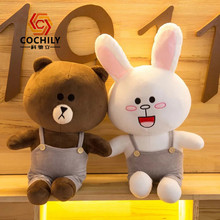 Custom Promotional Soft Bulk Teddy Bear Animal Stuffed Plush Toys For Kids