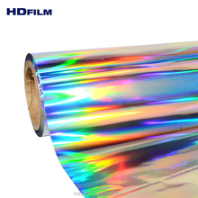 High Brightness Holographic Plastic Lamination Film BOPP PET PVC Material Available