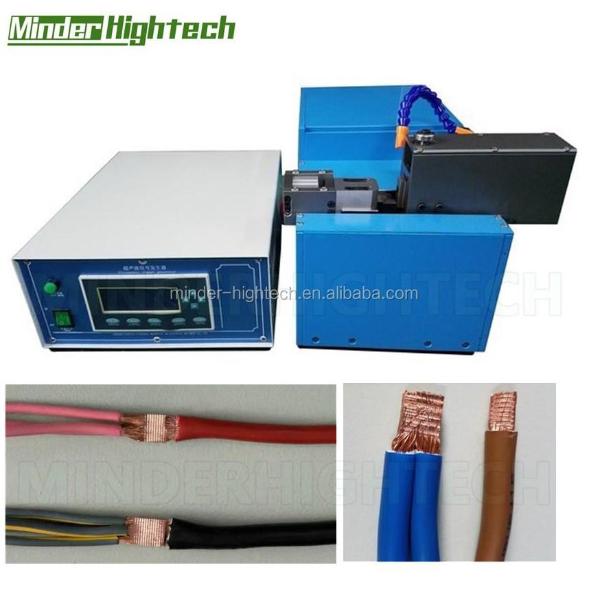 Solderless Wire Connectors | Ultrasonic Metal Welding Machine For Solderless Wire Connectors