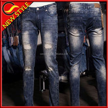 Italian mens printed jeans brand names for dsq jean