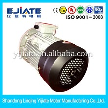 EJIATE supply 4KW 3 phase ac electric motor with aluminum housing