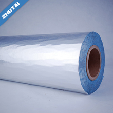High reflective uv heat resistant plastic film with aluminium foil