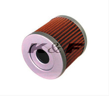 16510-29F00 High Quality Motorcycle Air Filter