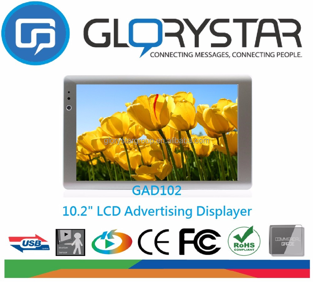 10 inch media player lcd digital signage box