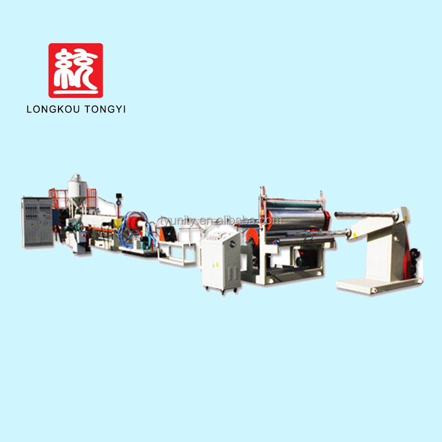 huge foaming extruding machine line for epe sheet