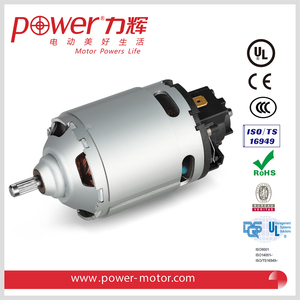 DC electric permanent magnet dc motor