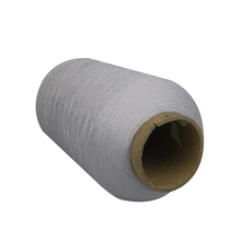 polyester film wood blended metallic covered spandex yarn