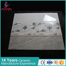 Different Types building material bathroom art pattern ceramic tile