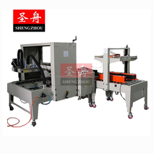 High Quality & Best Price Hlp Cigarette Mushroom Carton Packing Machine