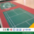 PVC Sports Badminton Flooring / Mats Professional for Indoor Used