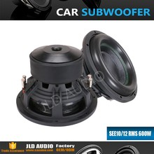 OEM factory car audio woofer subwoofer audio RMS 1200W Big motor
