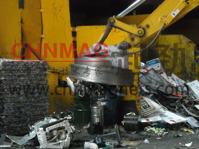 Electromagnetic Lifting Magnet for Excavator Machine