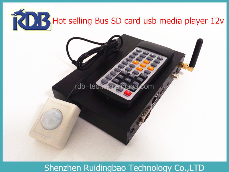 RDB Hot selling Car SD card usb media player 12v Shenzhen factory DS009-84