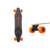 Maxfind Electric skateboard IP65 dust-water-proof design