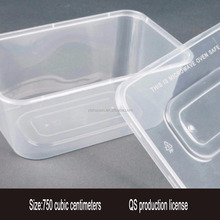food grade PP airtight Chinese 1 gallon plastic container with lid