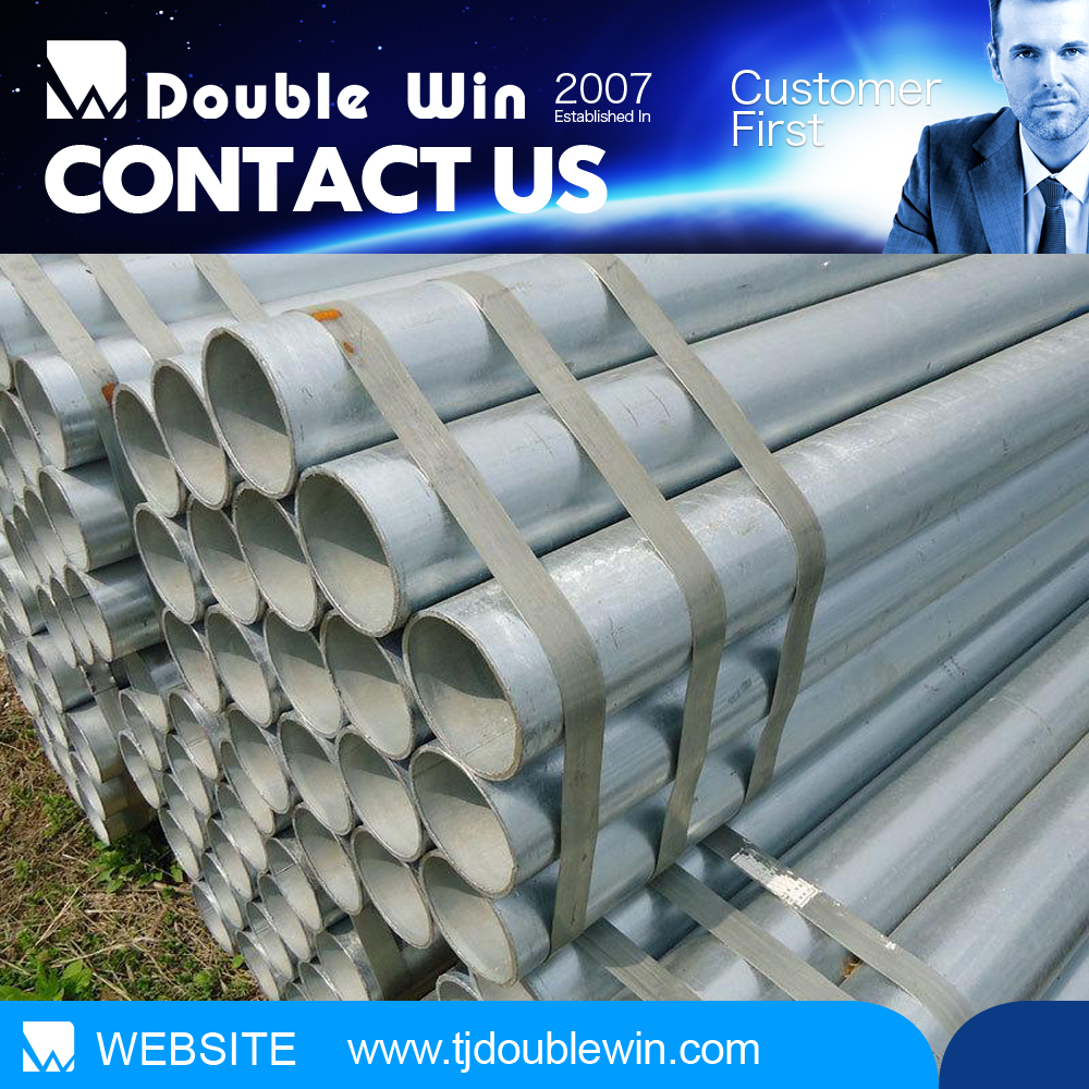 china manufacture support hot dipped galvanized iron steel pipe