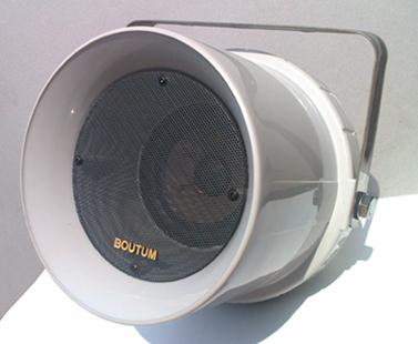 Waterproof Outdoor Installation Loudspeaker Professional Speaker