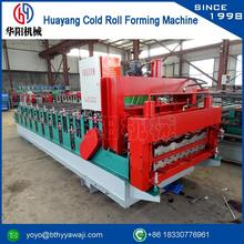 superior quality ibr pallet making machine