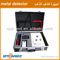 VR1000B-II Metal Detector for Diamond Gold