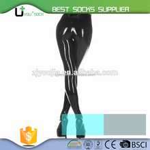 U+ B-1210221 latex tights for women