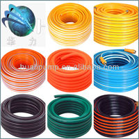 PVC braided hose with 5 layers,brass fittings,8mm,8.5mm,10mm,13mm. High pressure garden hose