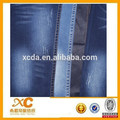 Supply good jeans cloth for pant from jean pant cloth manufacturer