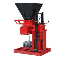 FL 1-25 Hollow Brick Making Machine