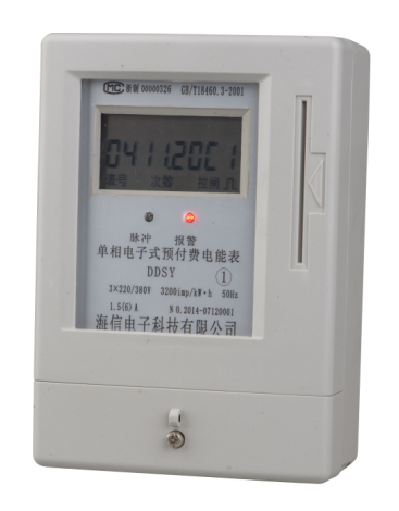 LCD Display Single phase prepaid electric power <strong>meter</strong>,IC Card electric <strong>meter</strong>