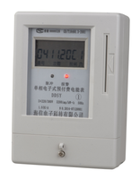 LCD Display Single phase prepaid electric power meter,IC Card electric meter