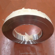 magnetic shielding material FeNi alloy strip/Hiperco 27