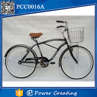 26inch adult beach cruiser city bike utility bicycle