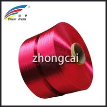 FDY 1 100% dope dyed TBR color yarn polyester filament yarn fdy 300d/96F FDY NO 1 ON ALIBABA