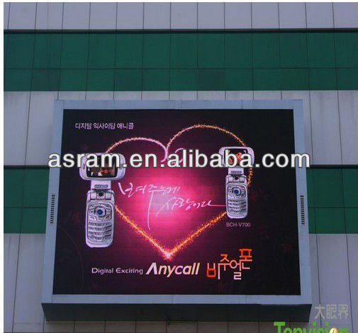 Shenzhen Asram led screen Alibaba CN P10 full color outdoor waterproof led advertising panels