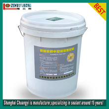 CY-993 two component sealant silicone coloured for joint
